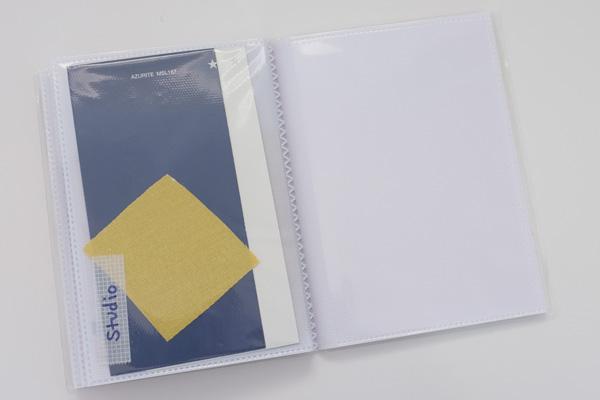 swatchbook8